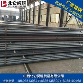 北仑昊钢电磁纯铁热轧圆生产