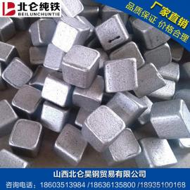 北仑昊钢原料纯铁板方坯批发