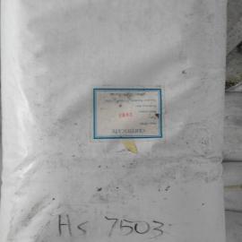 羟丙基甲基纤维素hpmc羟丙基甲基纤维素20万洗手液专用