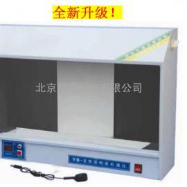 澄明度检测仪 澄明度 药检认证专用产品