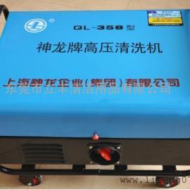 QL-358型高压清洗机 深圳高压清洗机 松岗高压清洗机