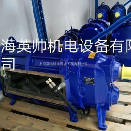 福格申凸轮转子泵VX136-420Q/QD