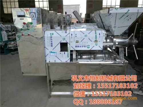 宁夏全自动榨油机|多功能榨油机|中型全自动榨油机
