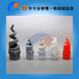 四川螺旋喷嘴喷头生产厂家 碳化硅螺旋喷头 实拍图片 规格齐全