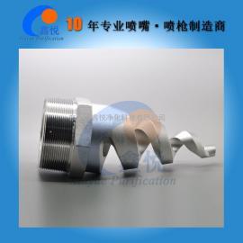 鑫悦XYCO不锈钢螺旋喷头_锅炉水膜除尘喷嘴_ SPJT防尘螺旋喷头