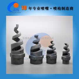 东莞发电厂喷嘴_耐高温螺旋水嘴工厂_碳化硅螺旋喷嘴喷头厂家