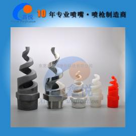 广东东莞不锈钢螺旋喷嘴_鑫悦XYCO-SPJT螺旋喷头 厂家直销 价格优