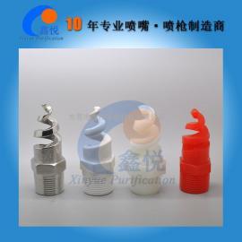1/2英寸塑胶螺旋喷嘴_东莞鑫悦XYCO塑料实心锥形喷雾喷嘴价格