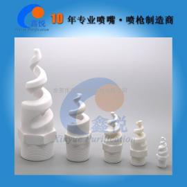 厂家直销鑫悦XYCO氧化铝螺旋喷嘴_陶瓷螺旋喷咀 价格优惠