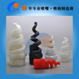鑫悦XYCO螺旋喷头生产厂家_江西脱硫除尘喷嘴喷头 喷雾效果好