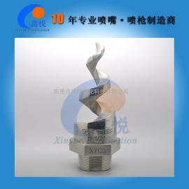 鑫悦XYCO螺旋喷嘴 厂家直销 大量现货 广东 螺旋喷头生产厂家