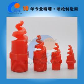 厂家直销塑料王喷嘴 PP螺旋喷嘴 螺旋喷头生产商鑫悦净化