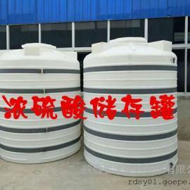 PE全新料5吨塑料水桶大圆桶消防水塔浴室储水箱污水处理水箱水桶
