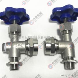 小体螺纹考克 圆体外螺纹考克 JX29w不锈钢液位计角阀