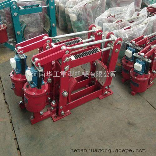 YWZ9-315/50行车制动器 定做气动制动器 块式闸瓦制动器
