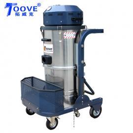 分离桶式工业吸尘器 拓威克工业吸尘器价格