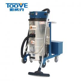 工厂车间仓库用电瓶吸尘器 拓威克电瓶式吸尘器TK-90DC