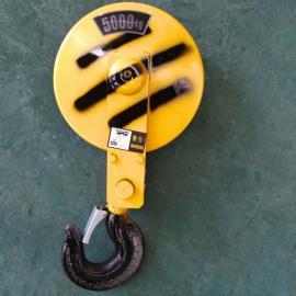 精品钢丝绳葫芦吊钩组 1t优质国标葫芦下钩 单轮吊钩