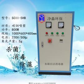 净淼零售外置式水箱自洁器阿摩尼亚消毒抗菌器可贴牌定制