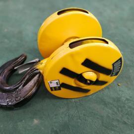 批发铸钢耐磨轮葫芦吊钩 钢丝绳电动葫芦吊钩配件 保险卡