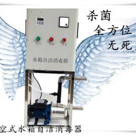 净淼SCII-5HB外置式水箱自洁器阿摩尼亚发作器除垢灭藻设备