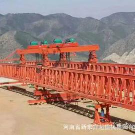 架桥机 QJ 30/120 40/160 50/300