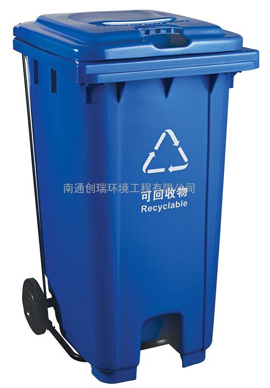 无锡120L塑料脚踩垃圾桶-无锡120升加厚挂车塑料垃圾桶