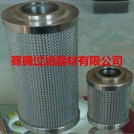 低压蒸汽压消音器滤芯 气泵消音器滤芯 现货销售