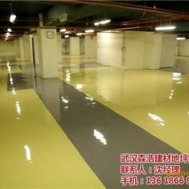 混凝土硬化剂,森浩混凝土硬化剂,混凝土硬化剂工程