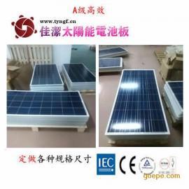 江苏太阳能电池板,太阳能电池板厂家