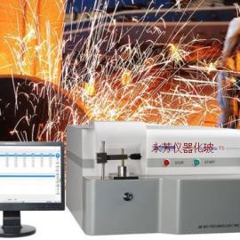 CMOS技术CCD全谱真空直读光谱仪厂家优惠价格