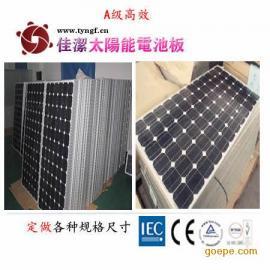 云南太阳能电池板,太阳能电池板厂家