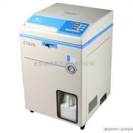 驰通 CT62B 自动补水型灭菌器