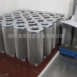 供应黎明液压HX-630*5Q管路高压滤芯