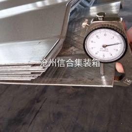 集装箱顶棚板 装修板 承重板 集装箱材料 2.0高度百货