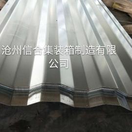 集装箱瓦楞板 顶板侧板 镀锌瓦楞板 装饰墙板 波纹板厂家直销