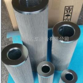 回油过滤器滤芯SFX-950*20