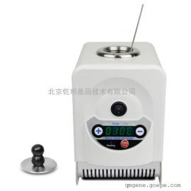 米欧 HY-300D 玻璃珠抗菌器