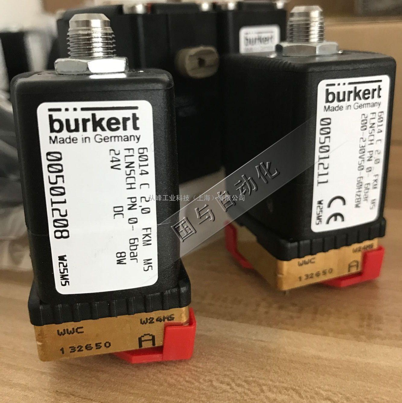 burkert电磁阀6014 C 2.0 FKM MS