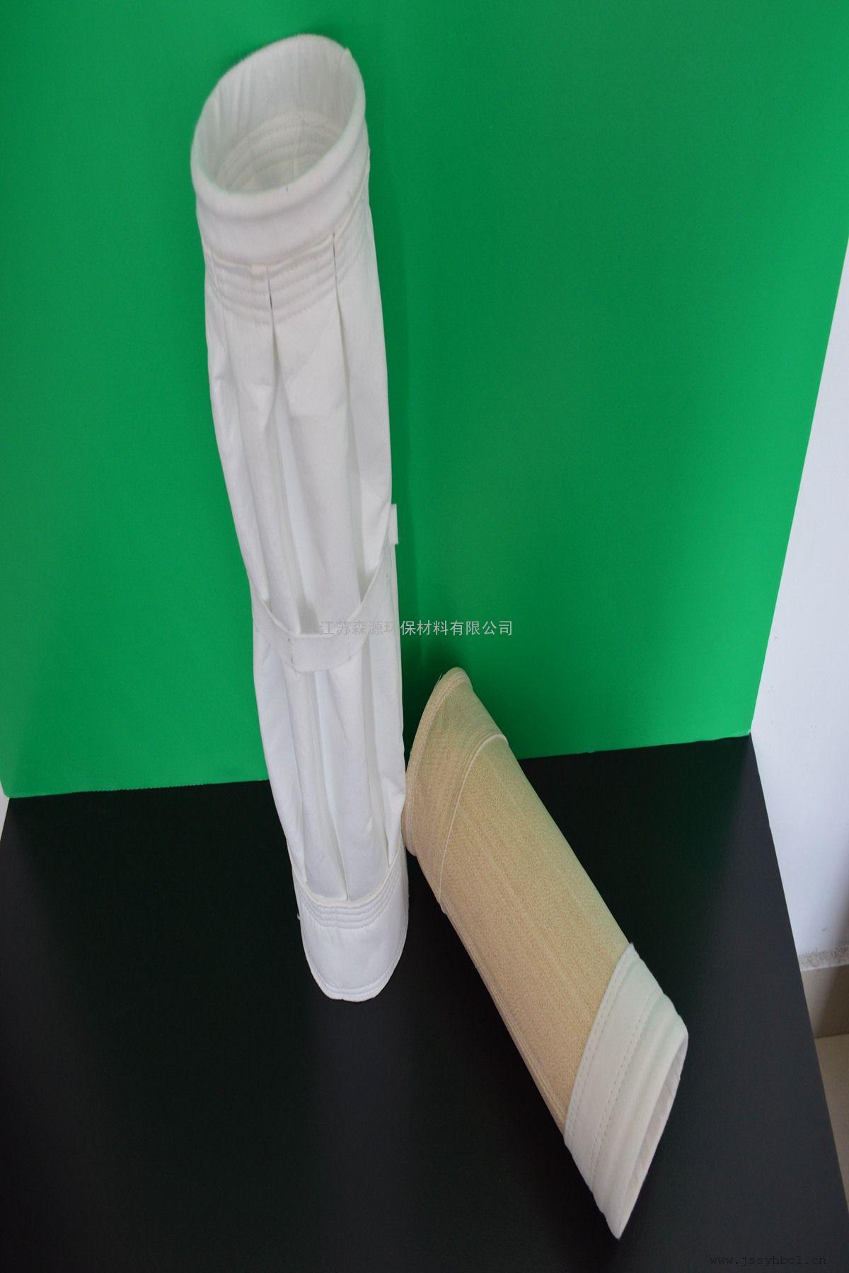 美塔斯防腐除尘布袋