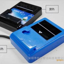 云南卡哲K1510水控机一表多卡 浴室淋浴设备/刷卡出水