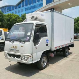 小型厢长3米冷藏车厂家直销