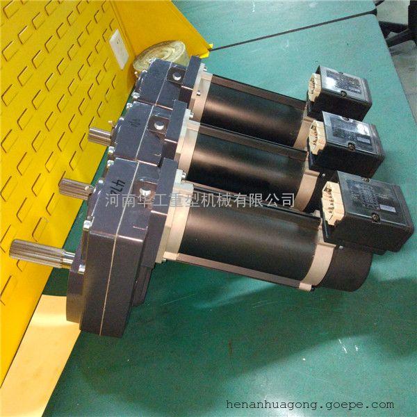 0.55kw通用减速电机 4系列全系硬齿减速器 航空插头变频调速电机