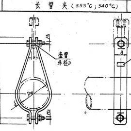 长管夹D1.530H 长管夹D1A.530H 变电所管道吊架
