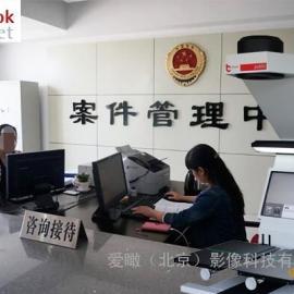 iscan is8000卷宗扫描仪档案书刊扫描仪非接触式案卷扫描系统