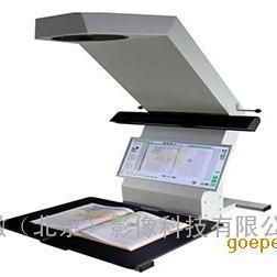 iscan非接触式扫描仪基本型书刊扫描仪
