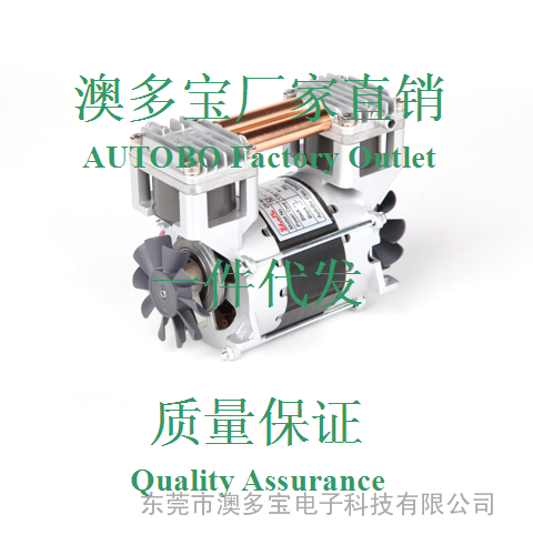 30L/min无油微型真空泵生产厂家――澳多宝