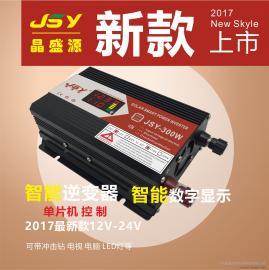 晶盛源太阳能逆变器 12V/110V逆变器 300W家用车载应急电源