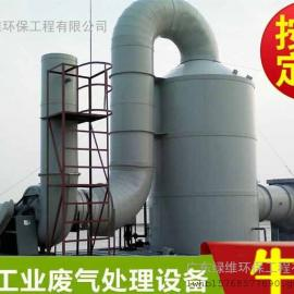 惠州废气处理某鞋厂废气处理车间空气净化工程