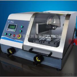 iqiege-1手自一体式切割机无极变速手动自动金相切割机
